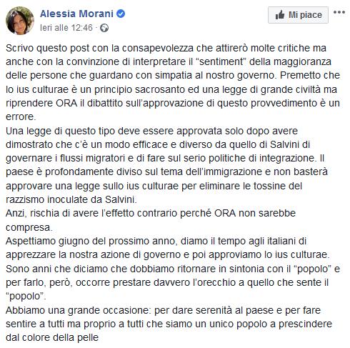 morani.png